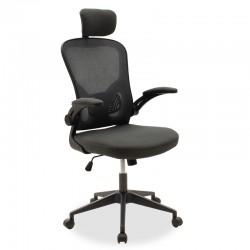 Ergoline Πολυθρόνα...