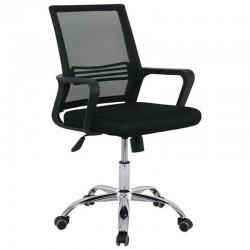 BF2110 Καρέκλα Γραφείου...